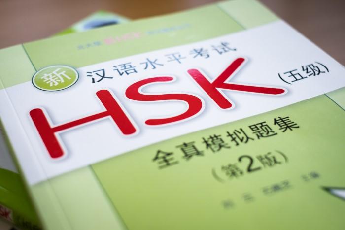 экзамены по китайскому